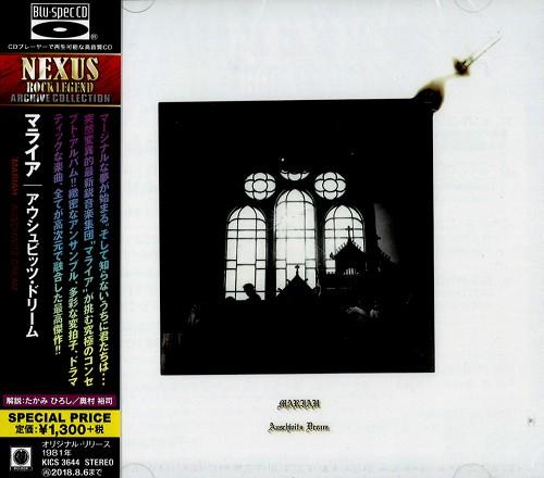 MARIAH (JAZZ/PROG: JPN)  / マライア / AUSCHWITZ DREAM - Blu-spec CD / アウシュビッツ・ドリーム - Blu-spec CD