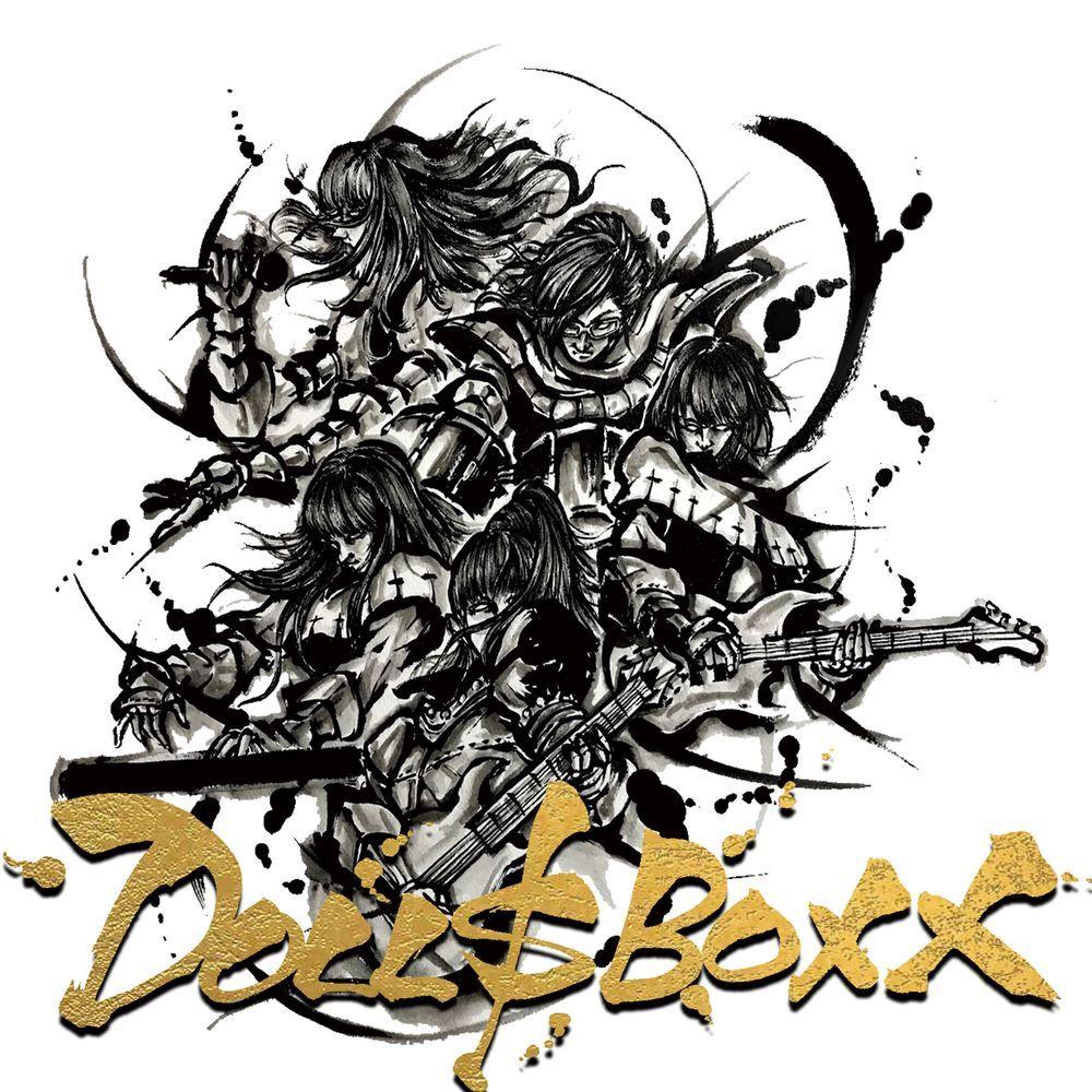 DOLL$BOXX / ドールズボックス / high $pec / ハイ・スペック<通常盤>