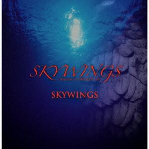 SKYWINGS / スカイウィングス / SKYWINGS