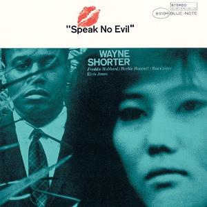 WAYNE SHORTER / ウェイン・ショーター / SPEAK NO EVIL / スピーク・ノー・イーヴル(SHM-SACD)