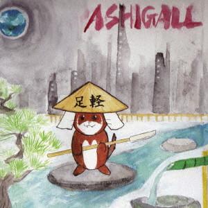 ASHIGALL / ASHIGALL