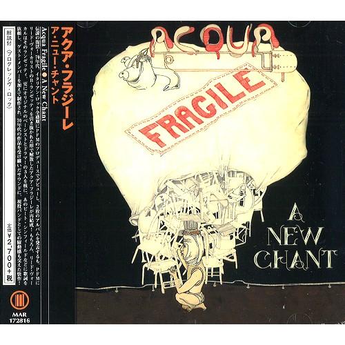 ACQUA FRAGILE / アクア・フラジーレ / A NEW CHANT / ア・ニュー・チャント