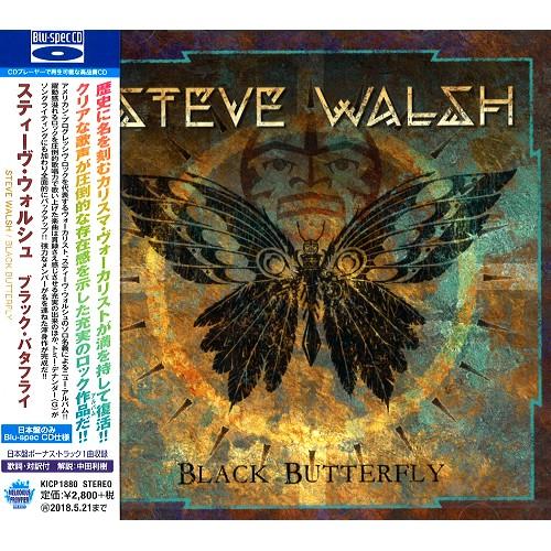 STEVE WALSH / スティーヴ・ウォルシュ / BLACK BUTTERFLY - Blu-spec CD / ブラック・バタフライ - Blu-spec CD