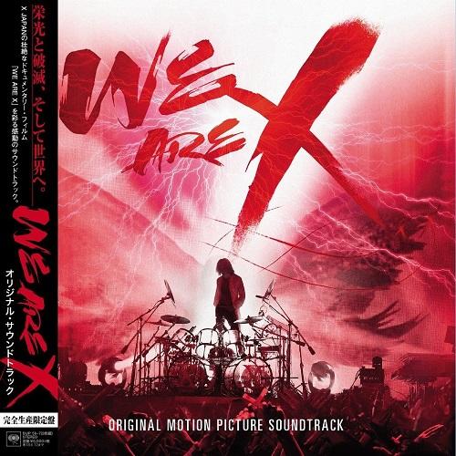 X JAPAN / 「WE ARE X」 オリジナル・サウンドトラック
