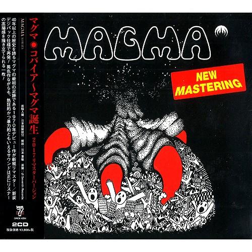 MAGMA (FRA) / マグマ / KOBAIA - NEW REMASTER EDITION / コバイア~マグマ誕生 - ニュー・リマスター・エディション