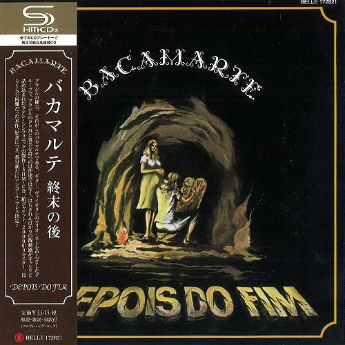 BACAMARTE / バカマルテ / DEPOIS DO FIM - SHM-CD/2009REMASTER / 終末の後 - SHM-CD/2009リマスター