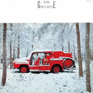 PIPER / パイパー(J-POP) / ジェントル・ブリーズ
