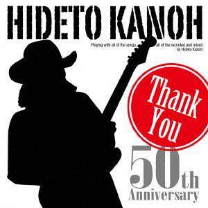 加納秀人 / サンキュー ~加納秀人・50周年記念アルバム~