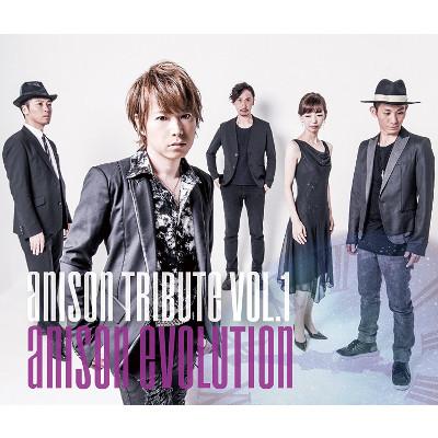 Anison Evolution / アニソン・エボリューション / Anison Tribute vol.1 / アニソン・トリビュート・ボリューム・ワン