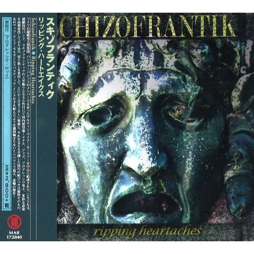 SCHIZOFRANTIK / スキゾフランティク / RIPPING HEARTACHES / リッピング・ハートエイクス