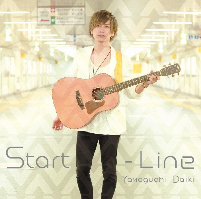 山口大貴 / Start-Line