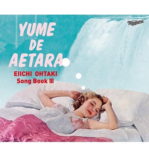 オムニバス(大瀧詠一 SONG BOOK) / EIICHI OHTAKI Song Book III 大瀧詠一作品集Vol.3  「夢で逢えたら」(1976~2018)
