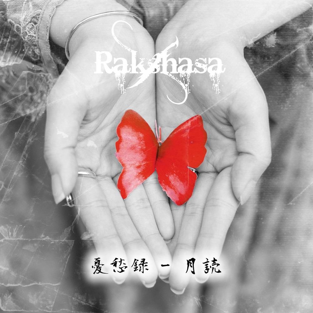 Rakshasa / ラクシャサ / 憂愁録 - 月読