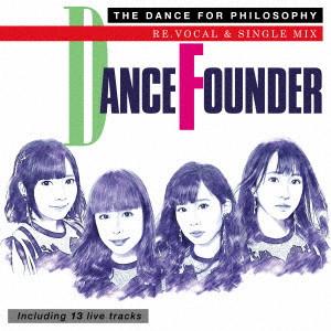 フィロソフィーのダンス / ダンス・ファウンダー(リ・ボーカル・バージョン)
