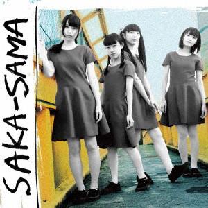 SAKA-SAMA / 夢のはてまでも
