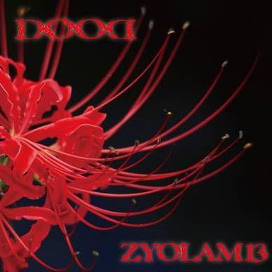 ZYOLAM13 / ジオラマ・サーティーン / DOOD / ドゥード