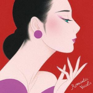 (V.A.) / ROMANTIC JAZZ VOCAL / JAZZを聴きたくて 恋愛映画のヒロインのように~ロマンティック・ジャズ・ヴォーカル