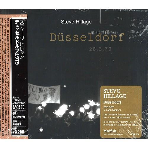 STEVE HILLAGE / スティーヴ・ヒレッジ / DUSSELDORF / デュッセルドルフ 1979