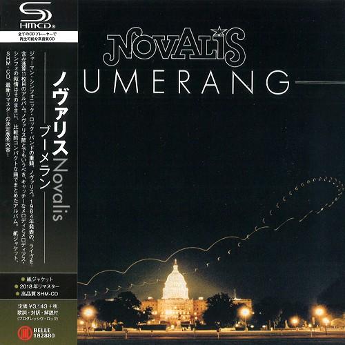 NOVALIS / ノヴァリス / BUMERANG - SHM-CD/2018 REMASTER / ブーメラン - SHM-CD/2018リマスター