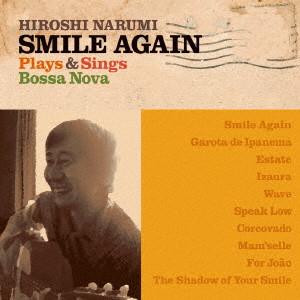 鳴海寛 / スマイル・アゲイン PLAYS & SINGS BOSSA NOVA