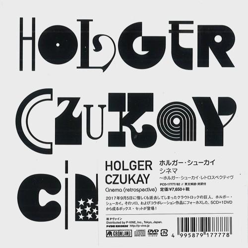 ホルガー・シューカイ / シネマ~ホルガー・シューカイ・レトロスペクティヴ(5CD+DVD)