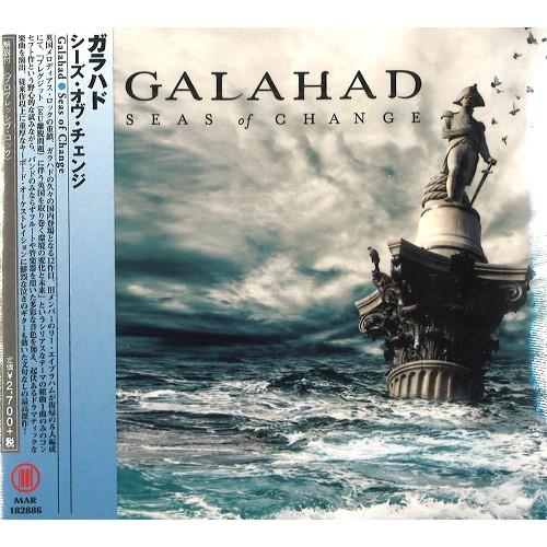 ガラハド / SEAS OF CHANGE / シーズ・オヴ・チェンジ
