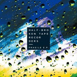 壊れかけのテープレコーダーズ / FRAGILE E.P.
