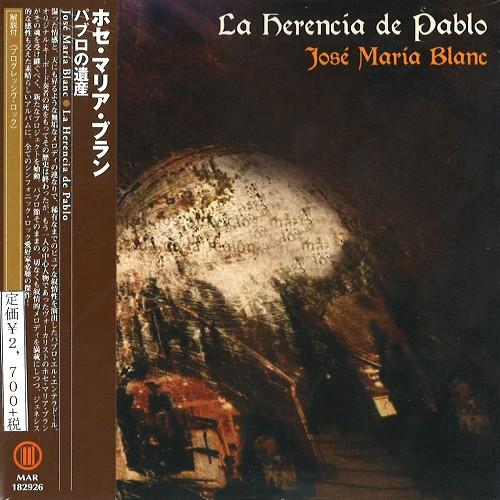 JOSE MARIA BLANC / ホセ・マリア・ブラン / LA HERENCIA DE PABLO / パブロの遺産