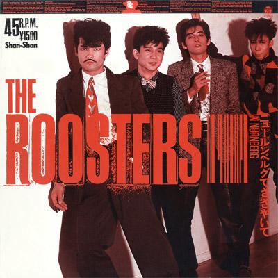 ROOSTERS / ルースターズ / ニュールンベルグでささやいて