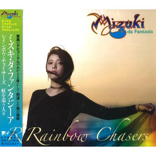 MIZUKI da Fantasia / ミズキ・ダ・ファンタジーア / RAINBOW CHASERS / RAINBOW CHASERS~虹を追う人々