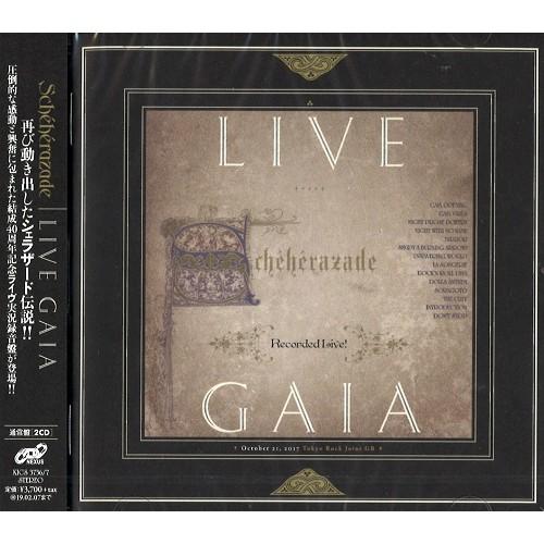 SCHEHERAZADE シェラザード / LIVE! / ライヴ!