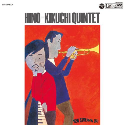 TERUMASA HINO & MASABUMI KIKUCHI / 日野皓正&菊地雅章 / HINO=KIKUCHI QUINTET +1 / 日野=菊地クインテット +1