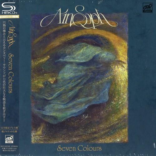 アイン・ソフ / セヴン・カラーズ: 完全限定プレス盤 - SHM-CD