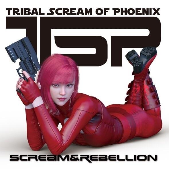 TSP / ティー・エス・ピー / SCREAM&REBELLION / スクリーム・アンド・レベリオン