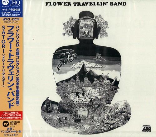 FLOWER TRAVELLIN' BAND / SATORI - 2017 REMASTER/MQA-CD/UHQCD / SATORI - 2017リマスター/MQA-CD/UHQCD