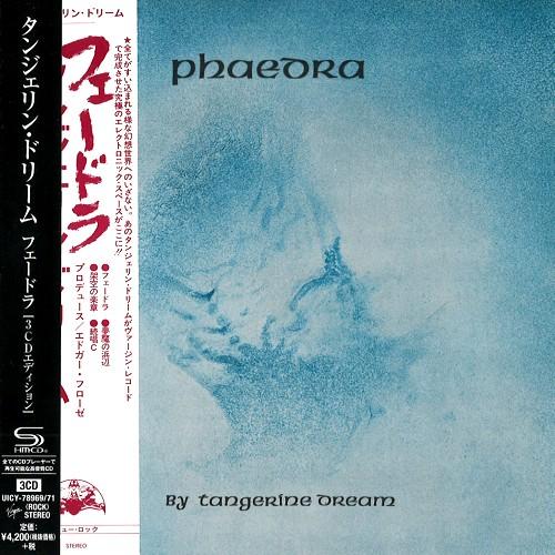 TANGERINE DREAM / タンジェリン・ドリーム / PHAEDRA: EXPANDED EDITION - SHM-CD/2019 REMASTER / フェードラ: 3CDエディション - SHM-CD/2019リマスター