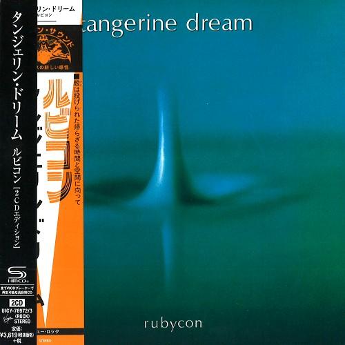 TANGERINE DREAM / タンジェリン・ドリーム / RUBYCON: EXPANDED EDITION - SHM-CD/2019 REMASTER / ルビコン: 2CDエディション - SHM-CD/2019リマスター