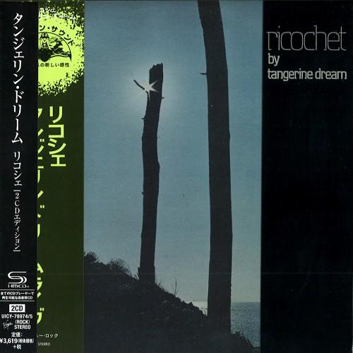 TANGERINE DREAM / タンジェリン・ドリーム / RICHOCHET: EXPANDED EDITION - SHM-CD/2019 REMASTER / リコシェ: 2CDエディション - SHM-CD/2019リマスター