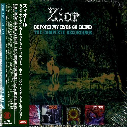 ZIOR / ズィオール / BEFORE MY EYES GO BLIND~THE COMPLETE RECORDINGS: 4CD CLAMSHELL BOXSET / ビフォア・マイ・アイズ・ゴー・ブラインド ~ ザ・コンプリート・レコーディングス:4CDクラムシェル・ボックスセット