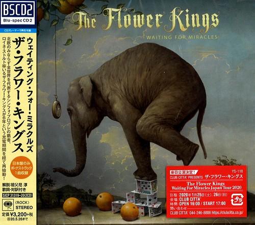 THE FLOWER KINGS / フラワー・キングス / WAITING FOR MIRACLES - BLU-SPEC CD2 / ウェイティング・フォー・ミラクルズ - BLU-SPEC CD2