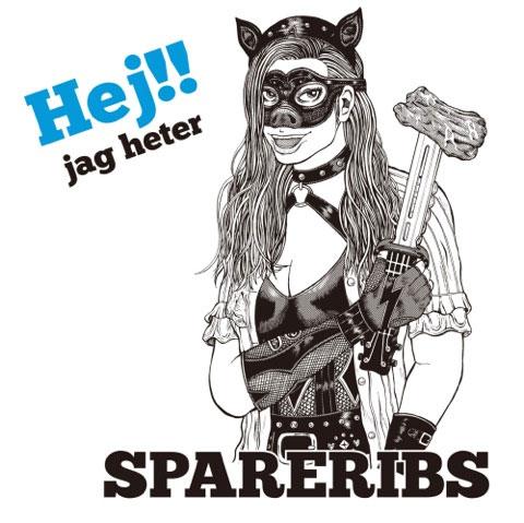 SPARERIBS / Hej!!