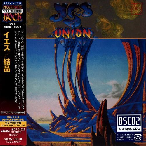 YES / イエス / UNION - Blu-spec CD2 / 結晶 - Blu-spec CD2