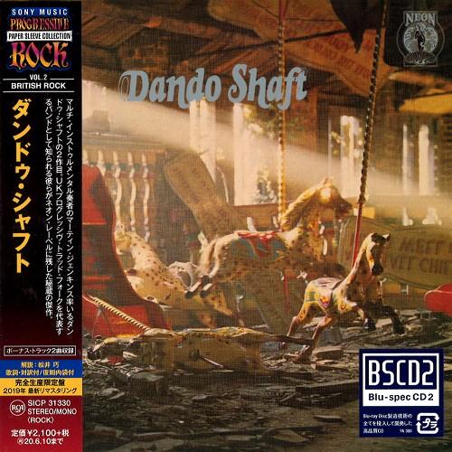 DANDO SHAFT / ダンドゥ・シャフト / DANDO SHAFT - Blu-spec CD2 / ダンドゥ・シャフト - Blu-spec CD2