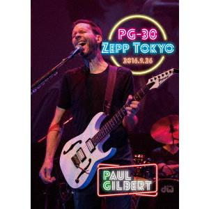PAUL GILBERT / ポール・ギルバート / PG-30 LIVE AT ZEPP TOKYO  / PG-30 ライヴ・アット Zepp Tokyo 2016<DVD>