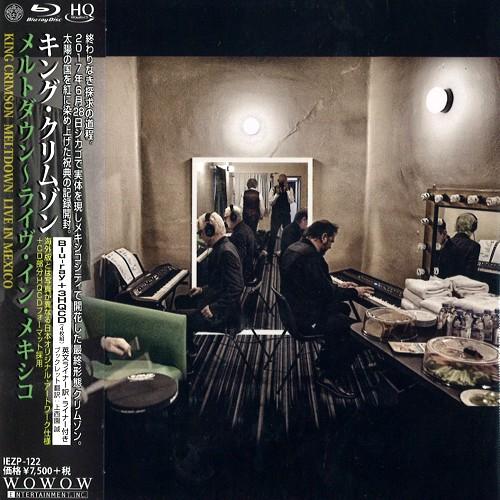KING CRIMSON / キング・クリムゾン / MELTDOWN: LIVE IN MEXICO - Blu-ray+HQCD / メルトダウン~ライヴ・イン・メキシコ - Blu-ray+HQCD