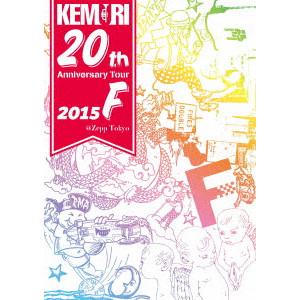 KEMURI / ケムリ / タイトル未定(DVD)