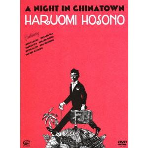 細野晴臣 / 細野晴臣 A Night in Chinatown