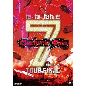 Gacharic Spin / ガチャリック・スピン / な・な・なんと7周年!!!!!!! TOUR FINAL<初回盤 2DVD+Photobook>