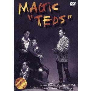 MAGIC / マジック / TEDS