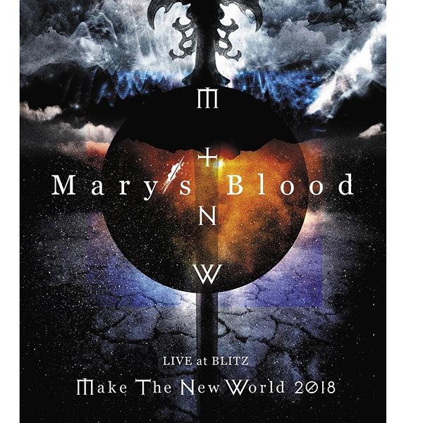 Mary's Blood / メアリーズ・ブラッド / LIVE at BLITZ ~Make The New World Tour 2018~ <ブルーレイ>